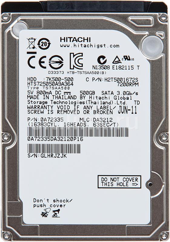 Hitachi 500GB 7200RPM 16MB SATA//300 Hard Drive