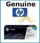 HP Color LaserJet smart Cyan print cartridge - Will print approximately 2,000 pages based on a 5% print density
