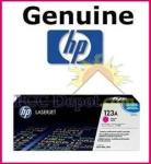 HP Color LaserJet smart Magenta print cartridge - Will print approximately 2,000 pages based on a 5% print density